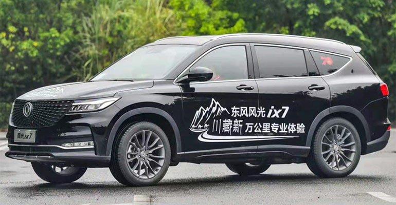 7-местный кроссовер Dongfeng ix7 2019-2020