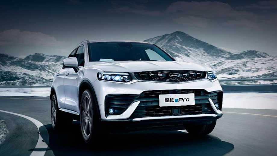 Гибридный купе-кроссовер Geely Xingyue ePro 2021