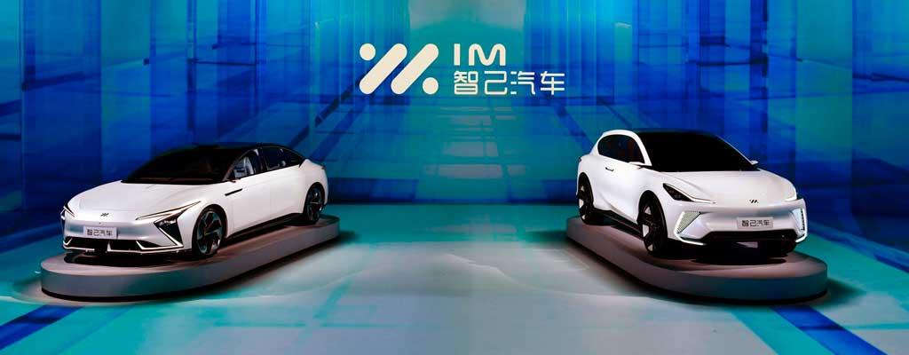 SAIC представил новую марку Zhiji Auto