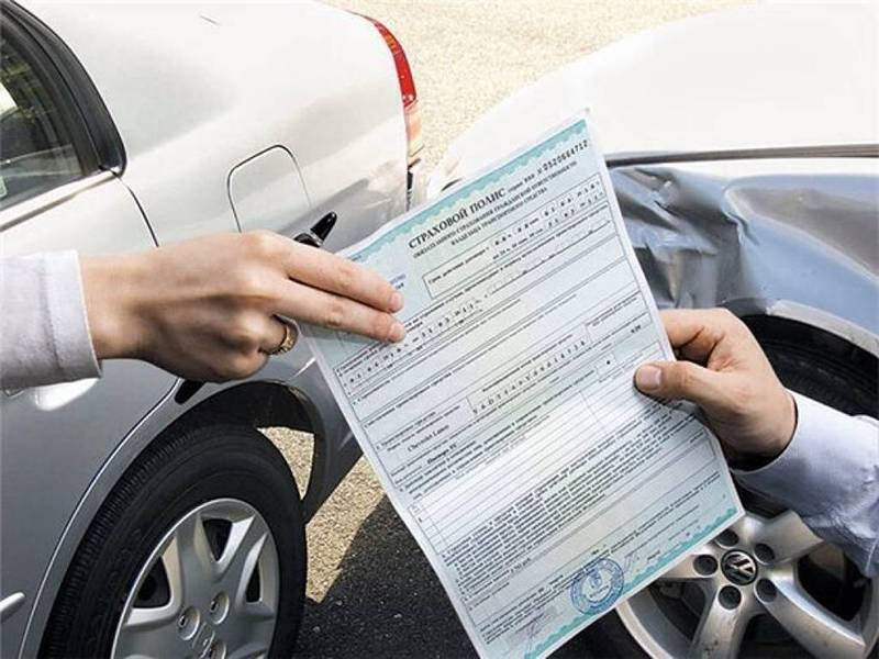Стоит ли страховать авто