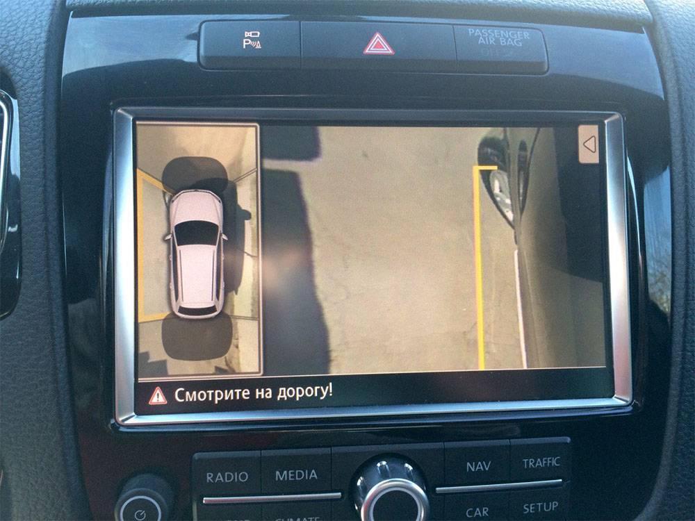 Система кругового обзора автомобиля 360 AVM (AV) - цена ...: http://avtoaziya.ru/avtotekhnologii/587-sistema-krugovogo-obzora.html